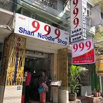 Photo of 999 Shan Noodle House