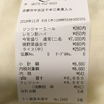 京の焼肉処 弘 千本三条本店の写真