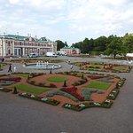 Photo of Kadriorg Park