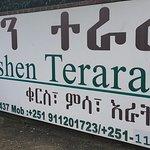 Foto van Dashen Traditional Ethiopian Restaurant