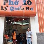 Foto van Pho 10