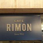 Фотография Cafe Rimon