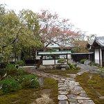 Foto di Eko-in Temple