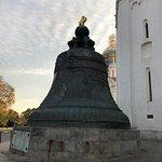 Photo of Tsar Bell and Tsar Cannon