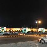 صورة فوتوغرافية لـ Al Mandi Al Dhahabi