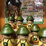 Bilde fra Tsugaru Kokeshikan