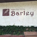 Photo of Nagisa Beer Dining Barley