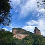 Shaoguan Danxia Mountain Sex Culture Museum