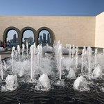 Foto de Museu de Arte Islâmica