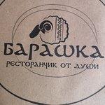 Foto de Barashka