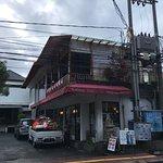 Photo of Kakiang Bakery
