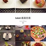 Isabati 義薩芭蒂義式料理照片