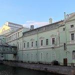 Фотография Государственный академический Мариинский театр
