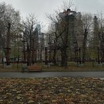 Photo of Krasnaya Presnya Park