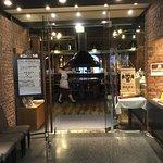 Photo of Hakodate Beer Hall