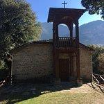 Monastery of Agiou Nikolaou, Metsovoの写真