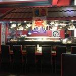 صورة فوتوغرافية لـ Samurai Japanese Restaurant