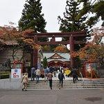 Bild från Gokoku Shrine