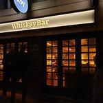 Fotografia lokality Whiskey Bar, který neexistuje