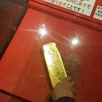 Foto de Historic Relic Sado Gold Mine