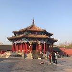 Shenyang Imperial Palace (Gu Gong) Photo