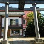 Nishiarai Hikawa Shrine Φωτογραφία