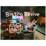صورة فوتوغرافية لـ Bistro Revive