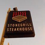 Stone Grill의 사진
