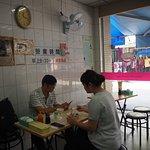 Yeh Jia Squid Vermicelli Shop照片