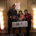 鍋ぞう 新宿三丁目店の写真