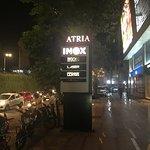 Bilde fra Atria Mall