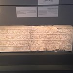 Photo of Israel Museum
