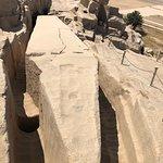 Фотография Unfinished Obelisk