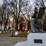 Foto di Andrey Rublev Statue