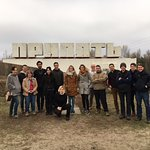 Photo of CHERNOBYL TOUR