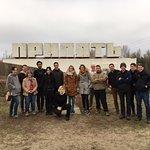 Valokuva: CHERNOBYL TOUR