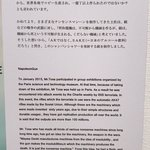 Nagasaki Prefectural Art Museum照片