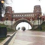 Φωτογραφία: Tsarytsino Open-Air History and Architectural Museum