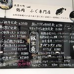 Zdjęcie Tsuruoka City Kamo Aquarium