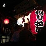 Kodawari Ramen의 사진