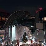 Фотография Kyoto Station Building