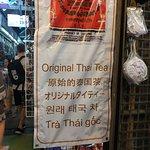 Photo de Chatuchak Weekend Market