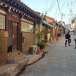 Bild från Bukchon