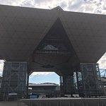 Φωτογραφία: Tokyo Big Sight