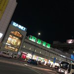 Zdjęcie Shinjuku Southern Terrace