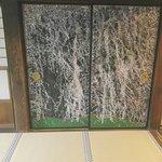 Zdjęcie Daigo-ji Temple