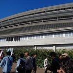 Photo de Noevir Stadium Kobe