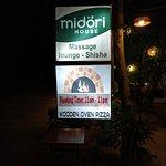Foto de Midori House
