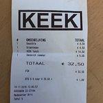 صورة فوتوغرافية لـ Keek