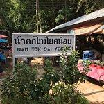 Sai Yok National Park Foto